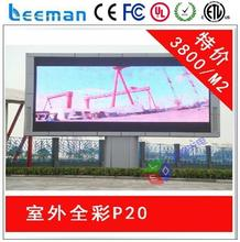 solar panels for lighting led 37 digital signage lcd display 16mm outdoor advertising led display