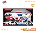 Light Up Space Gun Flashing Wholesale laser gun electric electronic toys for kids