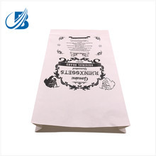 Design Lower Price Hot Sale Daily Flat Handle Paper Grocery Bags