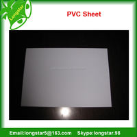 PVC Overlay film for ID pvc card printing