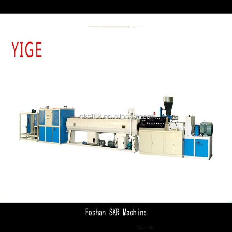 High Quality PVC PP PE ABS PPR Plastic Pipe Production Line Drainage Tube Extrusion Machine