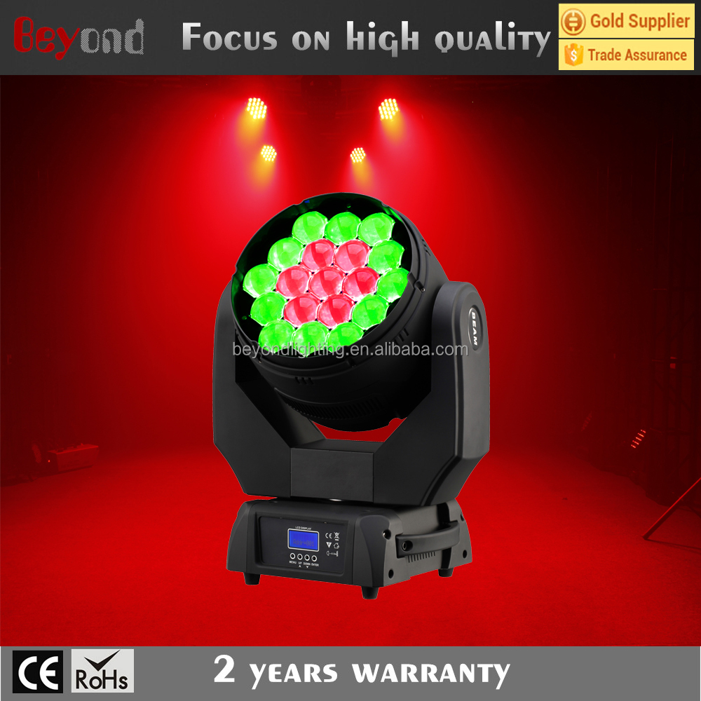 Wholesale pro lighting stage Online Buy Best pro lighting stage