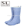 women fashion rubber boots with dog print