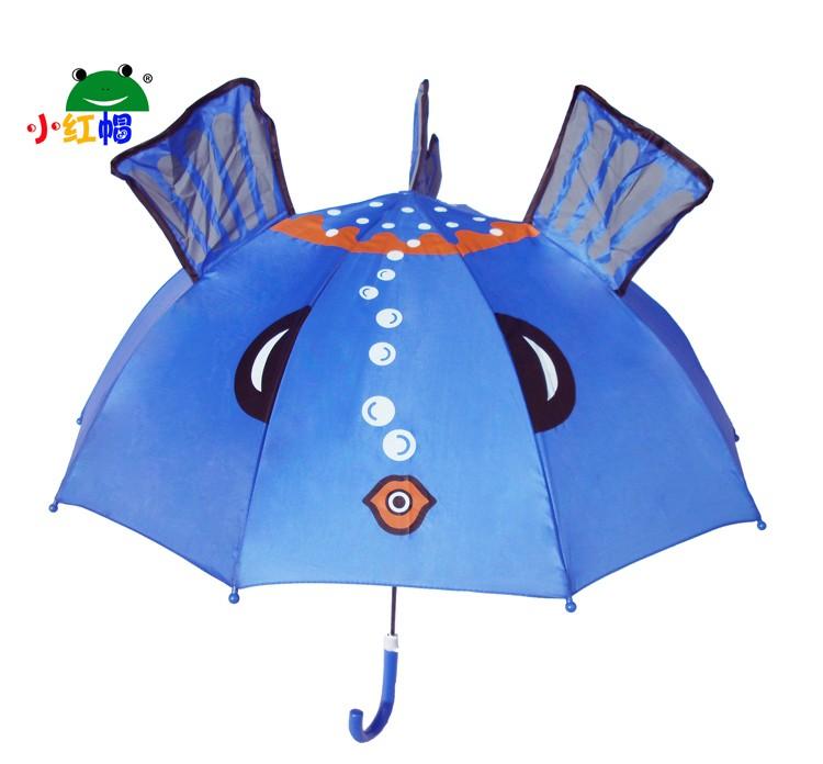 Children Cheap Promotional Umbrellas Kids Patio Umbrella