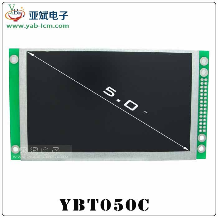 5 inch digital hd tft screens video brochure module