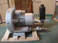 550W electric air pump for cars miniature air pump