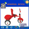 cheap kids bicycle price kid tricycle bike
