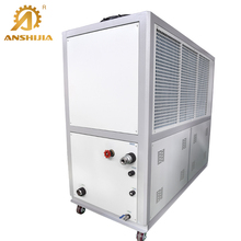 Hot Selling Industrial Air-cooled Solar Absorption Water Chiller Machine