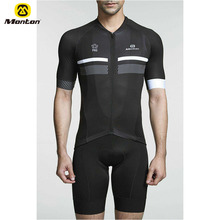 Monton 2018 new fashion cycling jersey breathable cycling clothing
