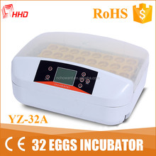 HHD CE certificate 98%hatching rate automatic incubatrice for sale YZ-32A