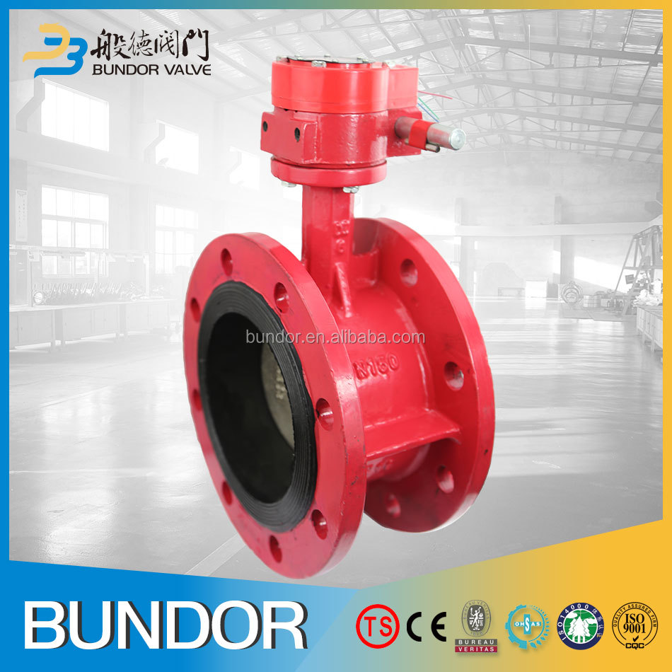 water meter fire protection butterfly valve applications