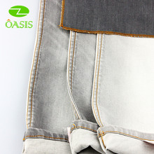 China Newly COTTON RAYON SPANDEX DENIM FABRIC for skinny jeans