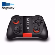 2017 Beautiful design music controlm050 vibration pc usb gamepad controller driver