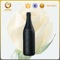 China supplier matte 500ml black beer bottle