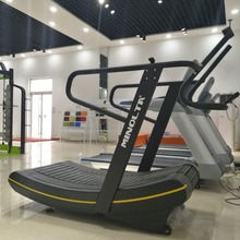 MND Professional gym treadmill /commercial treadmill /Cardio fitness equipment