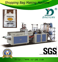 The Hot Sale of FQCT-HC-600 jute bag making machine