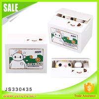 High quality electricity money saving box for kids