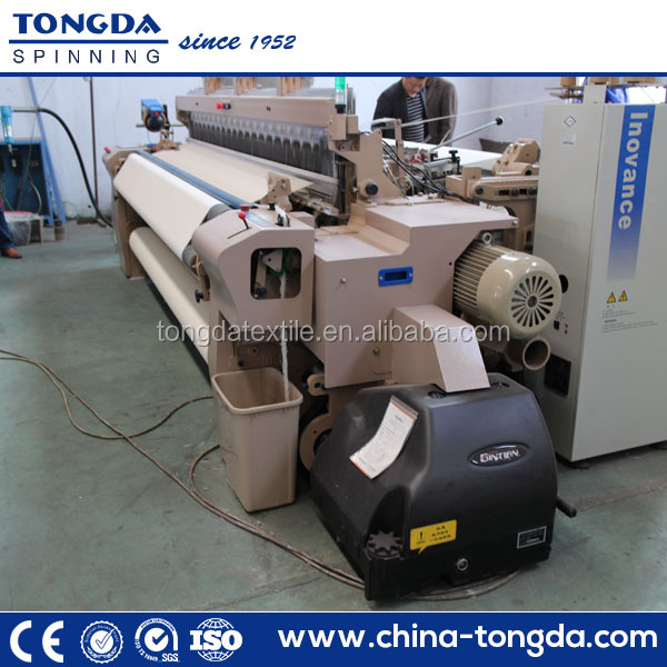 TONGDA Hot Popular Cam Shedding Cotton Weaving Textile Machine high speed Air Jet Looms for Sale