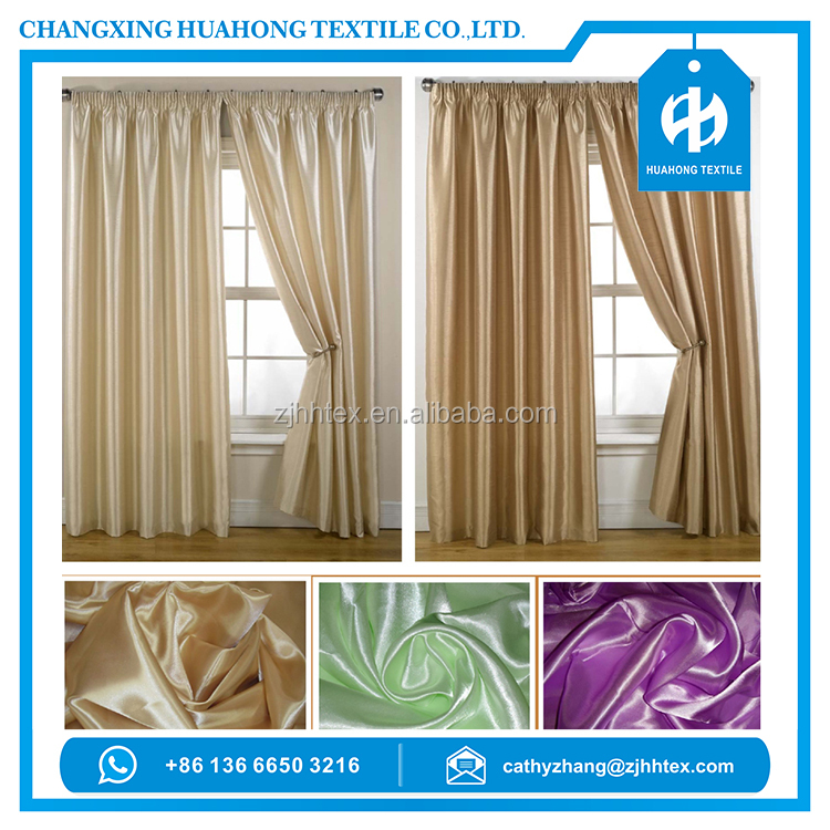 Luxurious polyester satin fabric curtain, custom made curtains drapes