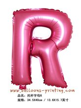 HUANTENG Letter balloons Make Your Ideal Remarkable