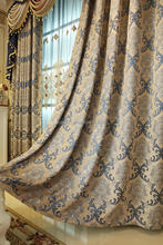 China manufacturer woven fancy valance patterns curtains