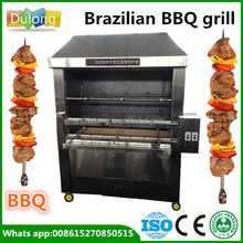Hot imports electric rotating bbq grill with hot pot ceramic bbq burner
