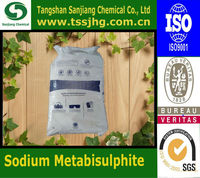 manufacturer offer 97%mn sodium pyrosulfite in good price