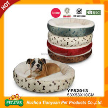 Wholesale pet product importers,pet product