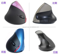 Wholesale Rechargeable Upright wrist support Mice USB wireless ergonomics Optical Vertical mouse