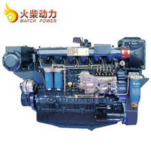 500hp Marine Diesel Engine WP12C500 Boat Motor Engine Assembly