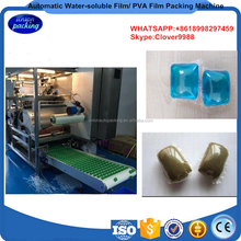 Automatic Liquid Laundry Detergent Pods Packing Machine,Automatic Water-soluble Film/ PVA Film Packing Machine