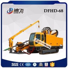 large pulling force horizontal directional drilling machine