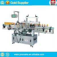 China factory liquid sachet labeling machine, yogurt labeling machine, perfume labeling machine