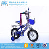 Made in China girl bike 16 inch / chopper bikes for kids from factory /cool bikes for kids