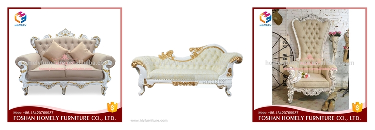 French royal sofa set HLY-S19