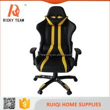 2016 hot sale yellow PU leather swivel sport chair/gaming racing office chair