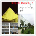 GMP Factory Supply High Purity Alpha Lipoic Acid