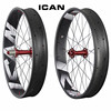 Good Price for 90mm Carbon Fat Wheelset ICAN Carbon Wheels for Snow Bike Fatbike Wheels