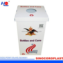 Recycled Plastic Corrugated Waste Bin