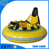 Cheap inflatable round electric bumper car for sale,Used bumper cars