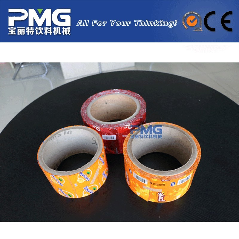 Customized Roll PVC Steam Heat Shrink Sleeve Labels