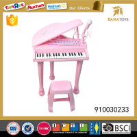 Little Princess Musical Toy Piano with Microphone