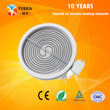 YUEKA 165mm China supplier cooking heating elements, Electric Heater Parts