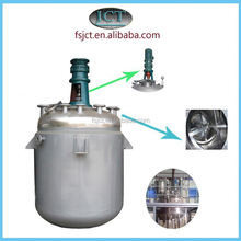 foshan hot sale reactor tank for grafted gum syrup glue