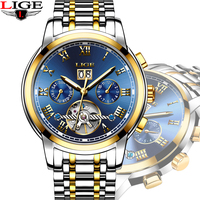 LIGE LG9813A-Gold&Blue Mens Watches Top Brand Luxury Fashion Business Automatic Watch Men Full Steel Waterproof Clock Wristwatch