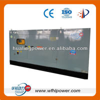 12KW-125KW silent Natual Gas generating sets