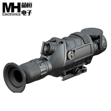 Monocular Night Vision Infrared Rifle Scope