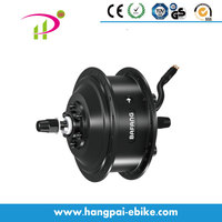 ebike motor 8fun FM G01.250.D model front 250W brushless gear hub motor