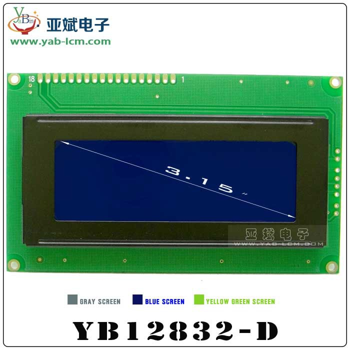 128 * 32 graphic dot matrix LCD module performance stable friendly interface