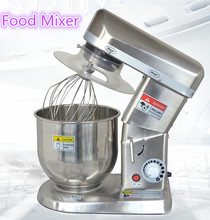 7 liter stand planetary food mixer with stainless shell for cake